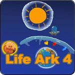 Life Ark 4