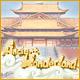 Ancient Wonderland gratis downloaden